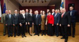 Na sesji inauguracyjnej wybrano Przewodniczącego Rady Miasta