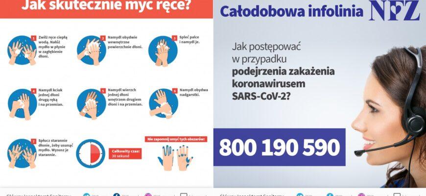 Co należy wiedzieć na temat koronawirusa?