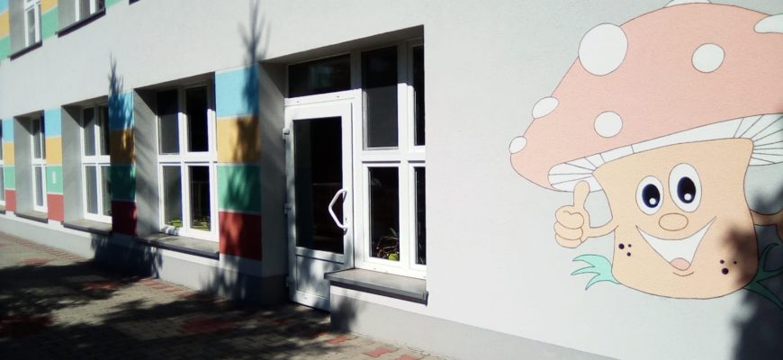 Piekarskie przedszkola przechodzą metamorfozę