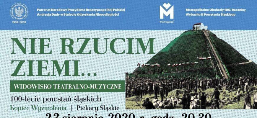 Metropolitalne Obchody 100. Rocznicy II Powstania Śląskiego