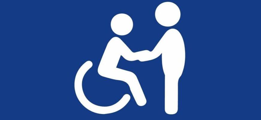 """Program """"Asystent Osobisty osoby niepełnosprawnej"""" – edycja 2021 w MOPR"""
