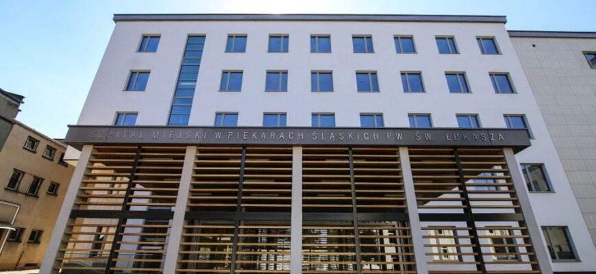 Nowy Zarząd Piekarskiego Centrum Medycznego