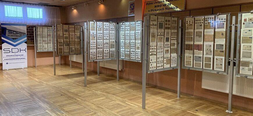 Wystawa filatelistyczna w SDK
