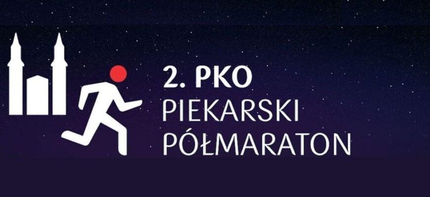 2. PKO Piekarski Półmaraton