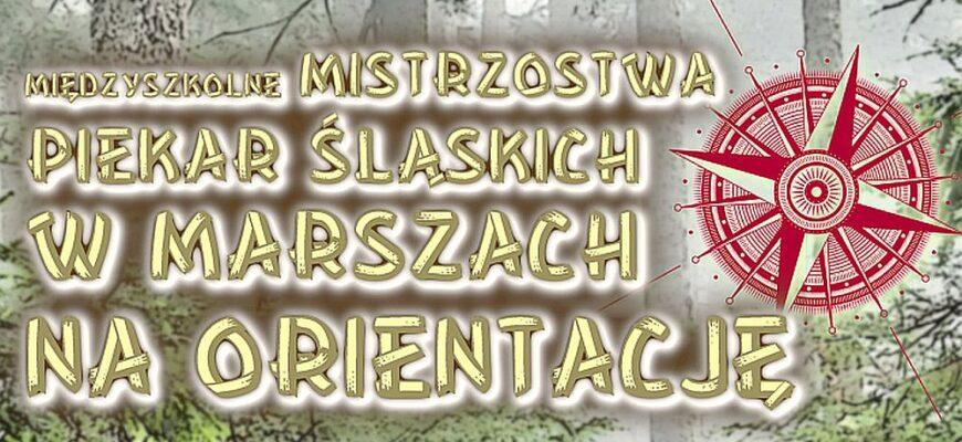 Mistrzostwa Piekar Śląskich w Marszach na Orientację
