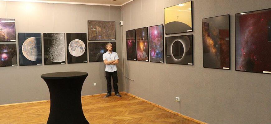Wystawa astrofotografii w MDK