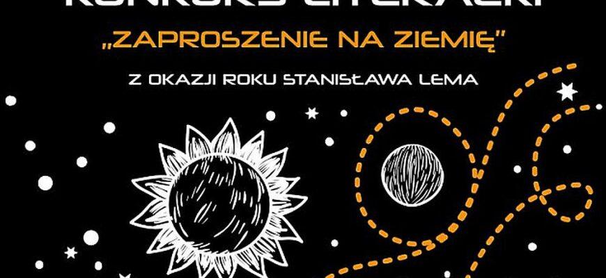 """Konkurs literacki """"Zaproszenie na Ziemię"""""""