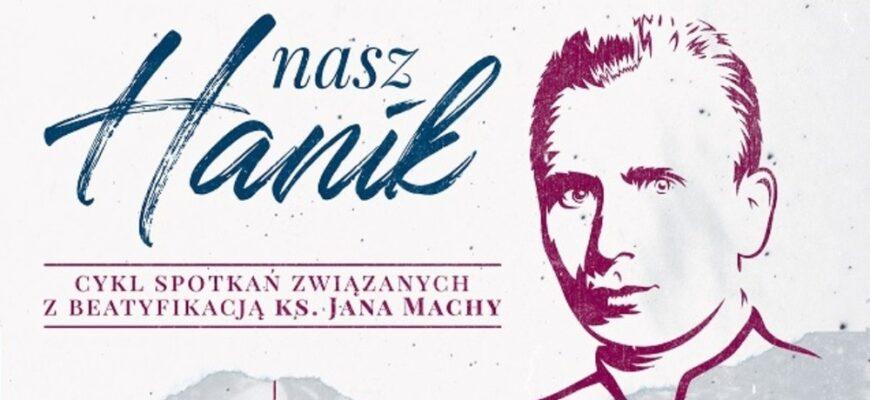 """""""Nasz Hanik"""" w OK Andaluzja"""
